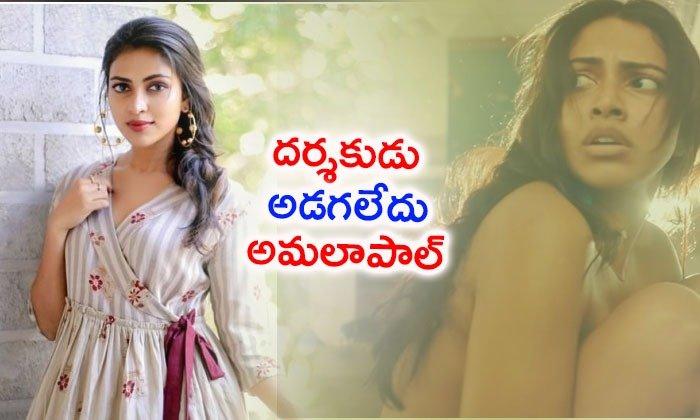 Amalapaul Speak About Adai Movie