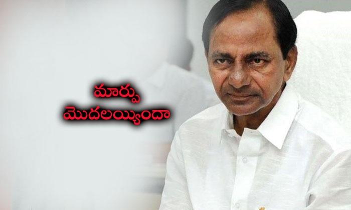 Amit Shaw Focus On Telangana And Kcr Governament