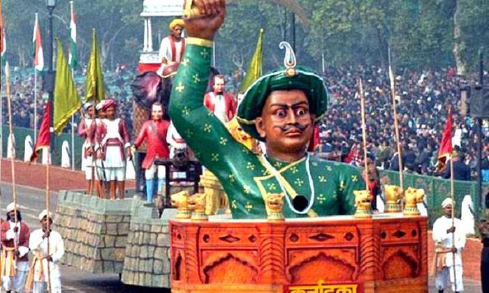 Bjp Govt In Karnataka Cancels Tipu Jayanti Celebrations - Telugu Political Breaking News - Andhra Pradesh,Telangana Partys Coverage Bjp Govt In Karnataka Cancels Tipu Jayanti Celebrations -