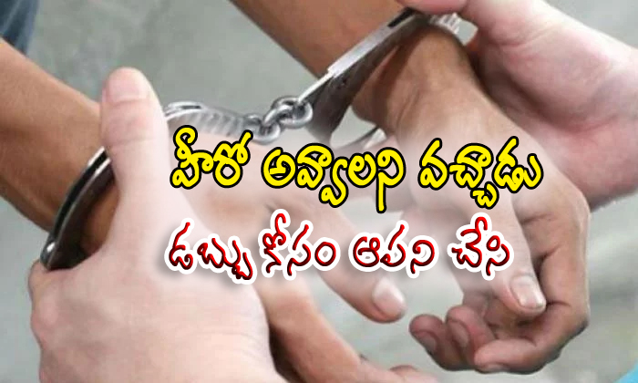 Baby Kidnapped From Chennai- Telugu Tollywood Movie Cinema Film Latest News Baby Kidnapped From Chennai--Baby Kidnapped From Chennai-
