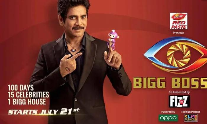 క్వాష్ పిటీషన్ దాఖలు చేసిన బిగ్ బాస్ టీమ్-Movie-Telugu Tollywood Photo Image