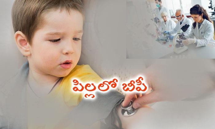 Blood Pleasure In Small Childrens