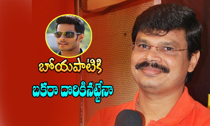 Boyapati Srinu Starting A Movie With Nikhil Gowda