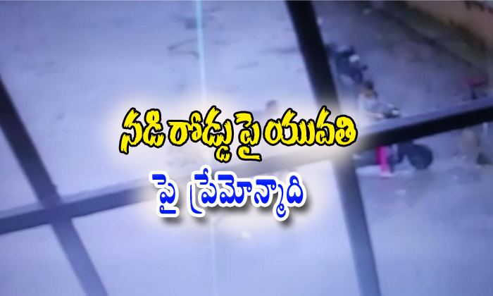 Two Bikers Stab Woman To Death At Kalyan Market