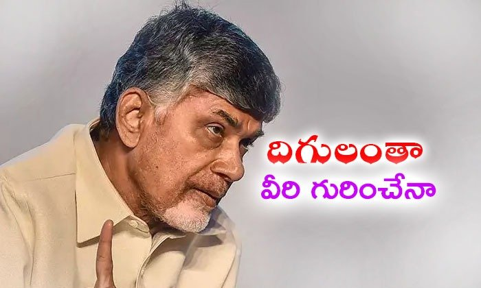Chandrababu Suffer From Local Leaders