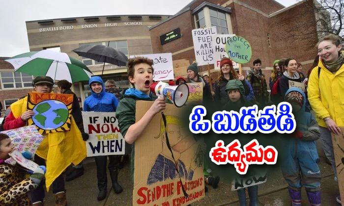 Children Protest Against Smartphone Addiction By Parents