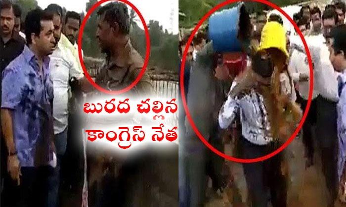 Congress Mla Spread The Mud On Deputy Enginer