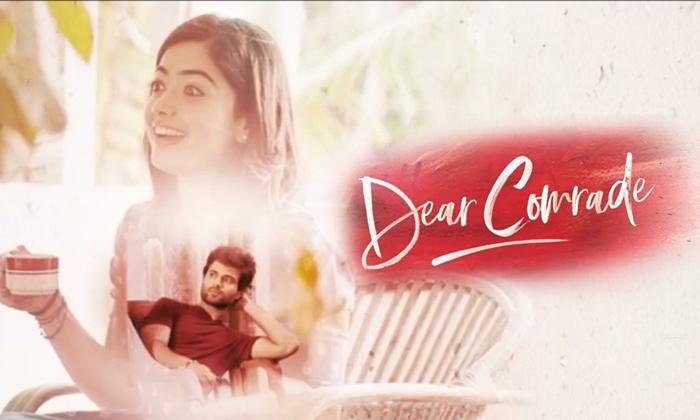 'డియర్ కామ్రేడ్' సెన్సార్ రివ్యూ-Movie-Telugu Tollywood Photo Image