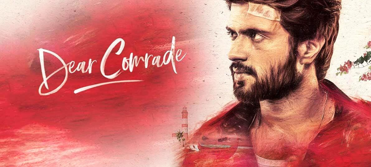 Dear Comrade Movie Censor Review - Telugu Tollywood Movie Cinema Film Latest News Dear Comrade Movie Censor Review -