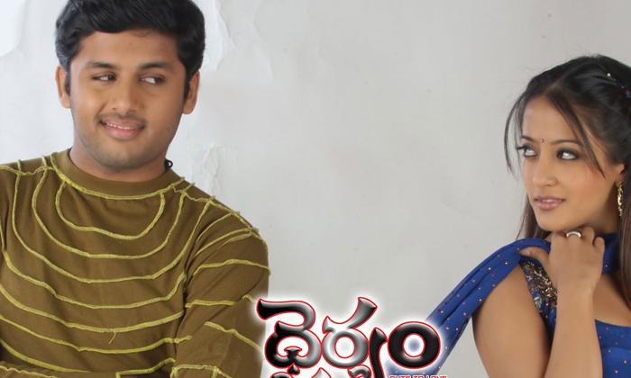 Director Teja About Hero Nithin - Telugu Tollywood Movie Cinema Film Latest News Director Teja About Hero Nithin -