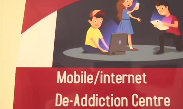 Dr J Pal Has Opened A Mobile Internet De Addiction Centre At A Hospital In Amritsar - Telugu Viral News Dr J Pal Has Opened A Mobile Internet De Addiction Centre At Hospital In Amritsar -