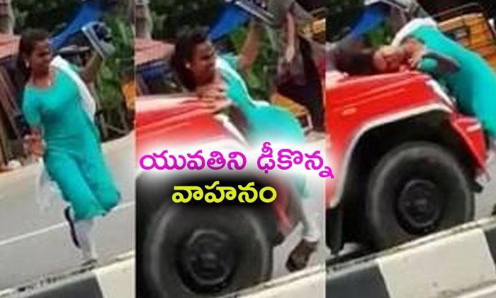 Girl Crossing Road Hit By Speeding Car; Video Viral