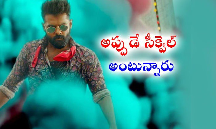 Ismart Shankar Sequel Plans Puri Jagannath