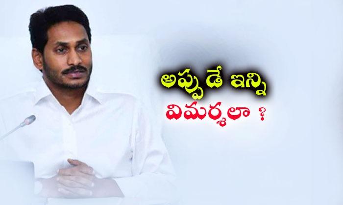 Jagan Mohan Reddy Ruleing In Andhrapradesh-