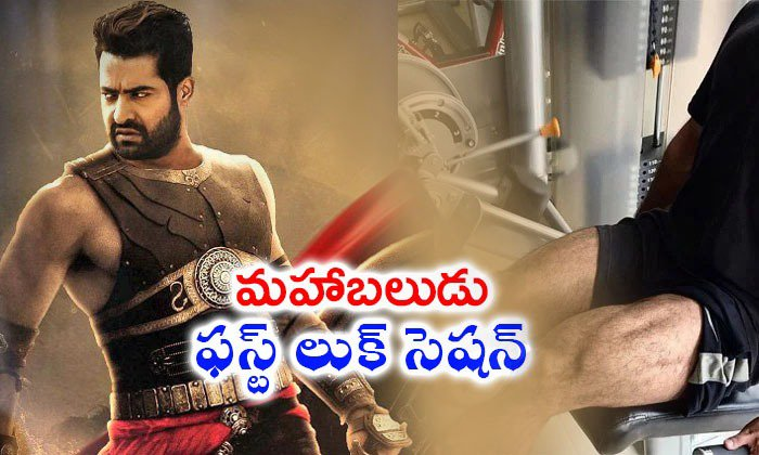 Jr.ntr Show Up Beast For Rrr Training Session