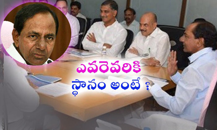 Kcr Wants To Extend Telangana Cabinet In Soon