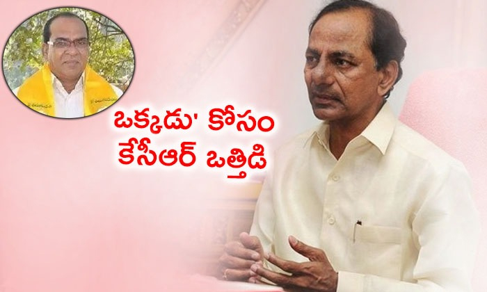 Kcr Looking For One More Mla From Tdp