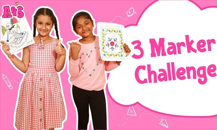 Mahesh Babu Daughter Sitara And Friend Launch New Youtube Channel