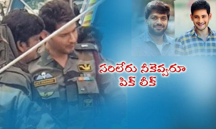 Mahesh Latest Pic Leak From Sarileru Neekevvaru Movie Making