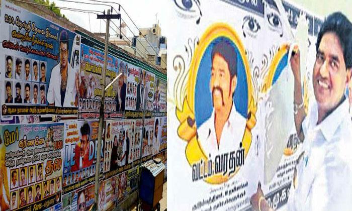 తన చావుకి తానే పోస్టర్స్ అంటించుకున్న నటుడు వారంలో అంతా జరిగిపోయింది-Movie-Telugu Tollywood Photo Image