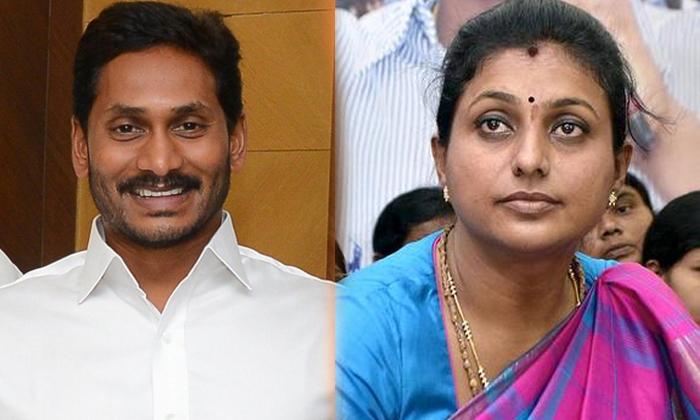 వైసీపీలో రోజా హవా తగ్గినట్టేనా కారణం ఇదేనా -Political-Telugu Tollywood Photo Image