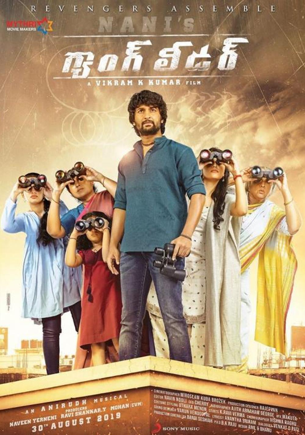 Nani Gang Leader Movie Release Date Problem - Telugu Tollywood Movie Cinema Film Latest News Nani Gang Leader Movie Release Date Problem -