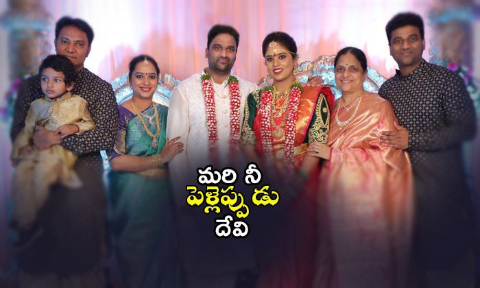 Once Again Rock Star Dsp Marriage News Viral