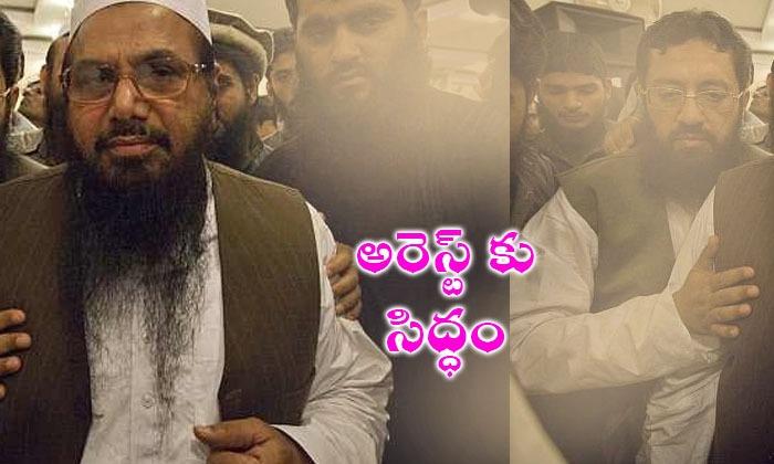 Pak Plan To Arrest Hafiz Saeed