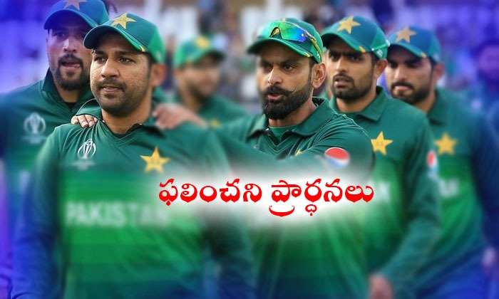 Pakistan No Chance To Go World Cup Semifinals- -Pakistan No Chance To Go World Cup Semifinals-