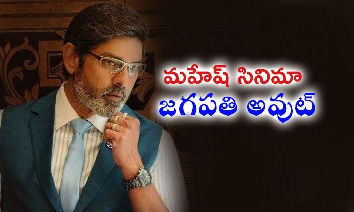 Prakash Raj Replace Jagapathi Babu Role