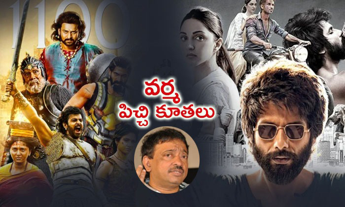 Rgv Comments On Kabeer Singh Movie