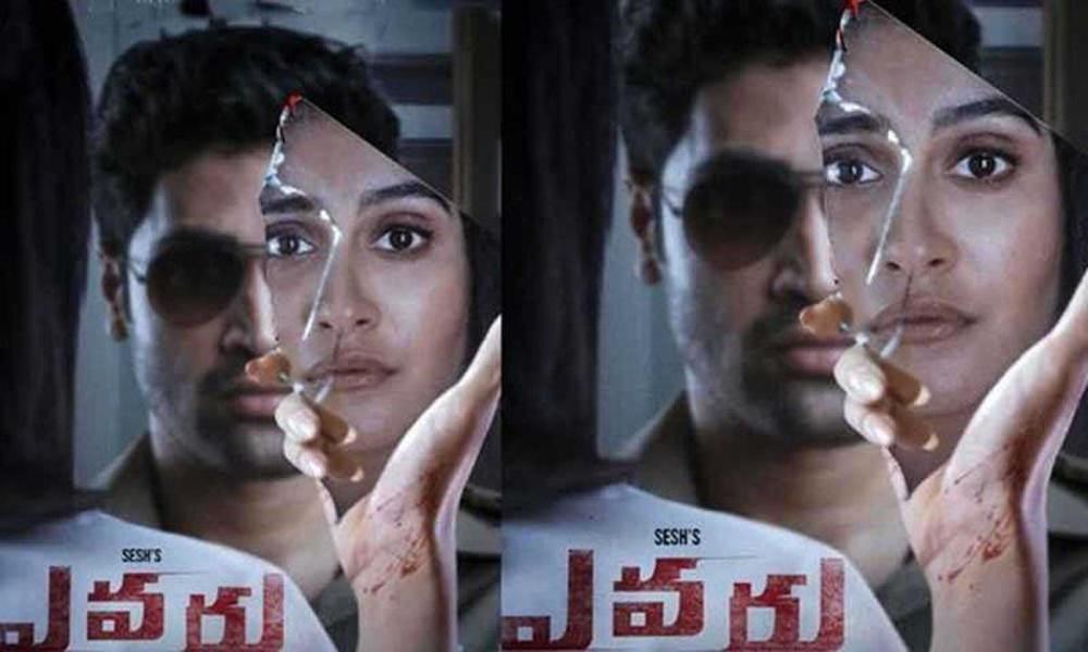 Rajina Kasandra Glamoress Roll In Evaru Movie - Telugu Tollywood Movie Cinema Film Latest News Rajina Kasandra Glamoress Roll In Evaru Movie -