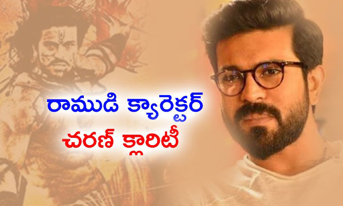 Ram Charan About Ramayana Offer