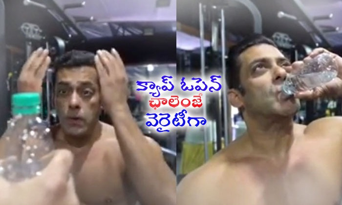 Salman Khan Variety Bottle Cap Challenge
