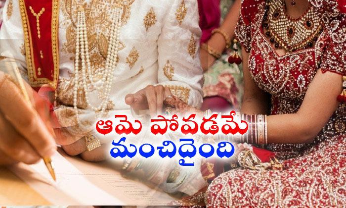 Scene Reverse At Tamilanadu Marriage