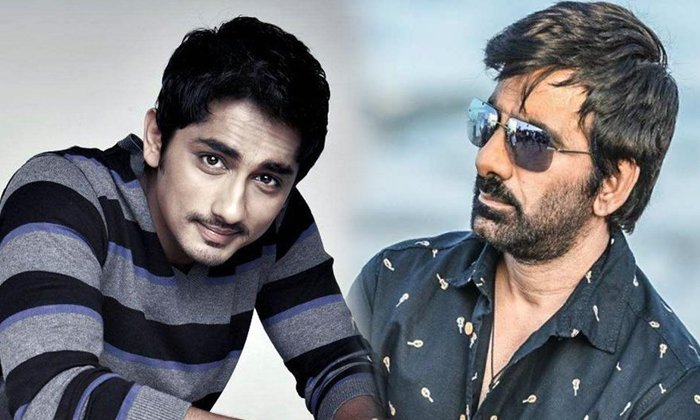 Siddharath Act With Ravi Teja Ajay Bhupati Movie - Telugu Tollywood Movie Cinema Film Latest News Siddharath Act With Ravi Teja Ajay Bhupati Movie -