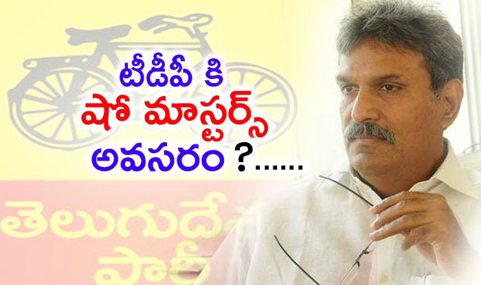 Tdp Wants Task Masters, Not Show Masters- Telugu Political Breaking News - Andhra Pradesh,Telangana Partys Coverage Tdp Wants Task Masters Not Show Masters--TDP Wants Task Masters Not Show Masters-