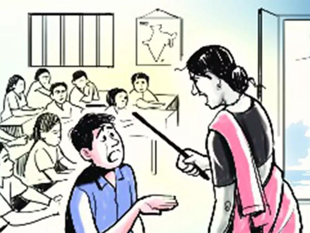 Teacher Beats Students For Not Attending The Classes In Gujrat - Telugu Viral News Teacher Beats Students For Not Attending The Classes In Gujrat -