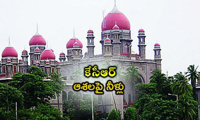 Telangana High Court Says To Stop The Errum Manzil Building