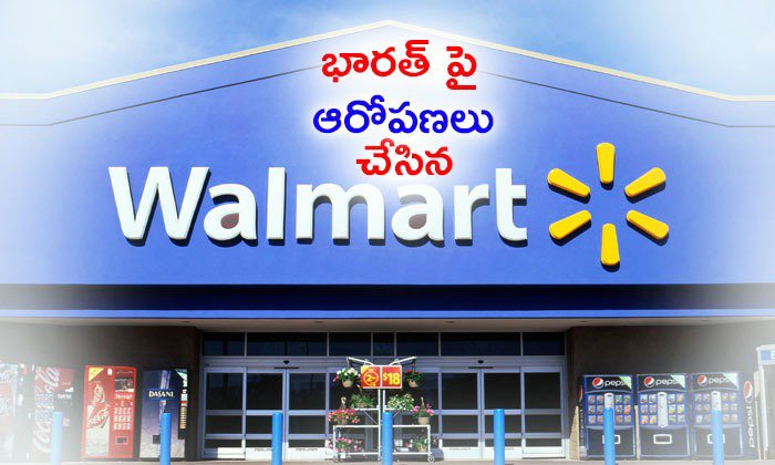 American Company Walmart Comment On Indian Government To America