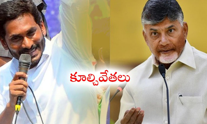 Ys Jagan Action On Illegal Constructions In Ap