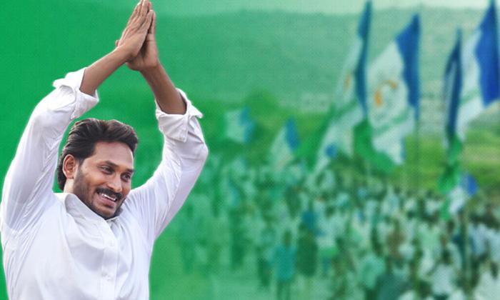 Ys Jagan Wants To Start Palakarimpu Paryatanalu In Ap- Telugu Viral News Ys Jagan Wants To Start Palakarimpu Paryatanalu In Ap--YS Jagan Wants To Start Palakarimpu Paryatanalu In AP-