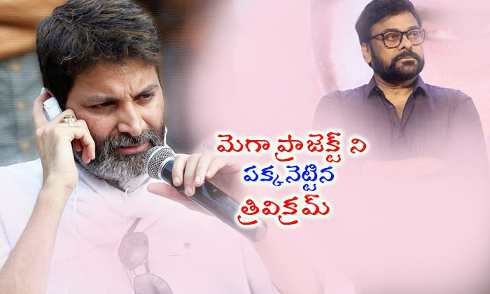 After Bunny Movie Trivikram Work With Jr Ntr