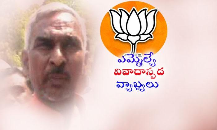 Bjp Mla Surendra Singh Comments
