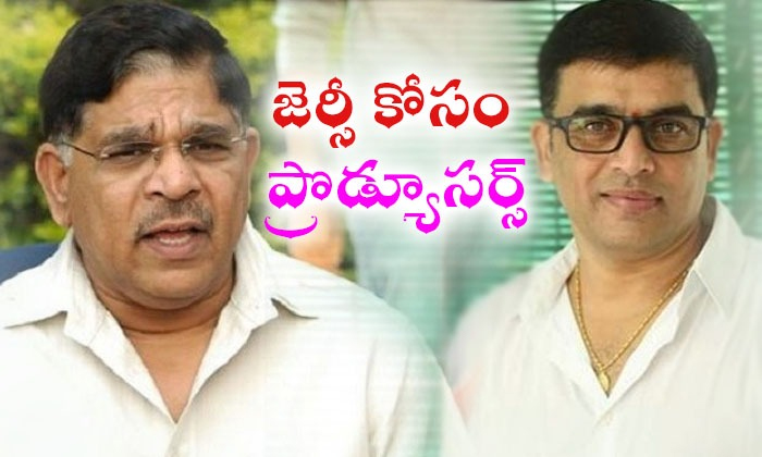 Dil Raju Jersey Hindi Remake In Geetha Arts