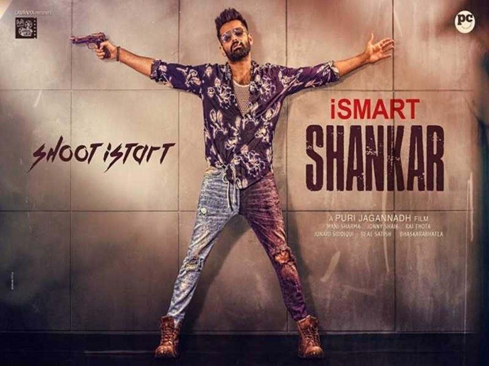 Manisharma Bounce Back With Ismart Shankar - Telugu Tollywood Movie Cinema Film Latest News Manisharma Bounce Back With Ismart Shankar -