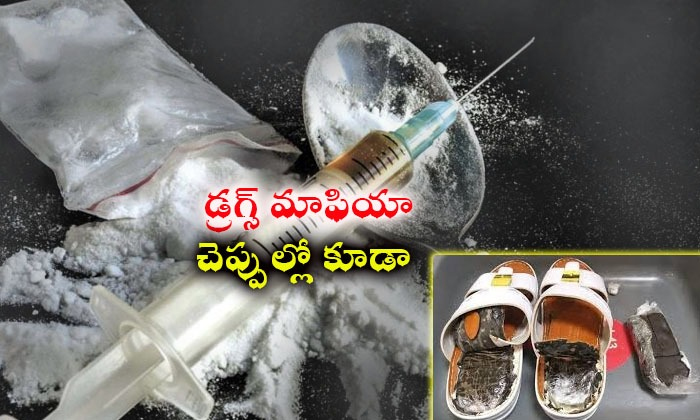 Man Hidden Drugs In His Slippers
