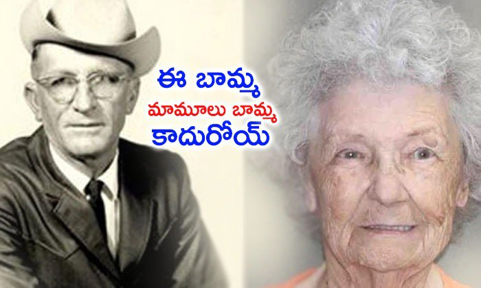 Granny Says A Story About Before 30 Years--Telugu Trending Latest News Updates Granny Says A Story About Before 30 Years--Granny Says A Story About Before 30 Years-