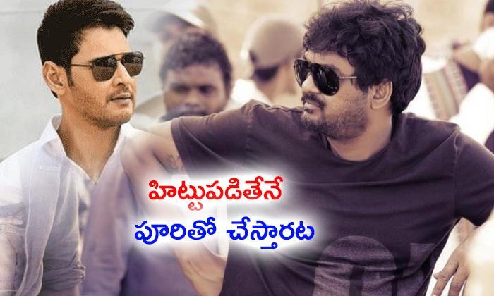Puri Jagannath Next Movies With Stars- Telugu Tollywood Movie Cinema Film Latest News Puri Jagannath Next Movies With Stars--Puri Jagannath Next Movies With Stars-