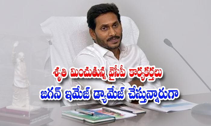 TeluguStop.com - Rulingparty Leaders Were Verbally Abusingthe Leader Ofopposition 1